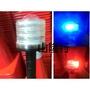 台製精品[警察臨檢用] 紅藍雙色爆閃燈 紅藍爆閃警示燈 紅藍LED燈 哈雷燈 閃光燈 蘋果燈