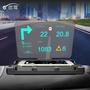 汽車HUD抬頭顯示手機底座平視投影儀錶導航儀抬頭顯示器 英雄聯盟
