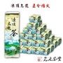 【名池茶業】龍眼木焙香五分火凍頂烏龍茶葉(20斤/4兩裝)