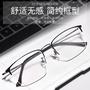 炫酷時尚邦唯新款純鈦眼鏡框 v復古時尚半框眼鏡架 商務光學眼鏡8017JXT