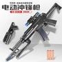 電動玩具槍 新款兒童仿真電動狙擊聲光可拆裝發射CS軍事模型軟彈玩具沖鋒槍
