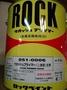 【振通油漆公司】日本ROCK 洛克 金屬表面處理劑 打底用 一立組 600