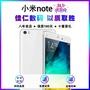 二手手機小米 Note安卓智能學生價4閑魚5二手手機低價清倉機9成新