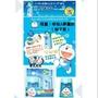 數量限定【MUSE】哆啦A夢 小叮噹 感應式 泡沫 自動 給皂機 補充瓶(189元)
