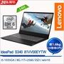 Lenovo IdeaPad S340-14IIL 81VV00EYTW瑪瑙黑 (i5-1035G4/8G/1TB+256G SSD/W10/FHD/14)