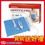 【贈好禮】三樂事熱敷墊 SP1901 MHP710 動力式熱敷墊 電熱毯 電毯