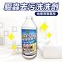 台灣製造 潔窩WOCO 純天然 驅蟲去污地板清潔專用液 1000ml 地板清潔劑