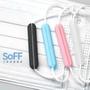 【SOFF】台製口罩減壓護套(1組)