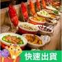 【幸福100】台北 板橋 原素食府 時尚素食自助百匯Buffet吃到飽 午晚餐券 (假日不加價) 無使用期限