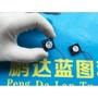 全新靜音 2007 2CM/厘米 微型筆記本 5V USB 超薄 直流散熱風扇