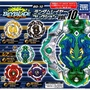 【日本正版授權】全套5款 轉蛋 戰鬥陀螺 BG-10 扭蛋 結晶輪盤 爆裂世代 BEYBLADE 867033