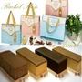 【各種口味蜂蜜蛋糕10盒】彌月禮盒彌月蛋糕滿月Rachel Shop芮秋菓子禮坊
