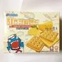 馬來西亞 KAARO濃厚起士三明治餅乾 208g 起司餅 起士