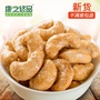 【限時特惠】越南炭燒腰果連罐500g干果堅果大禮包原味批發零食品1000g250g50g