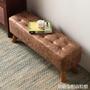 換鞋凳門口沙發凳實木小板凳穿鞋凳長凳成條腳凳服裝店床尾凳  HM 居家物語