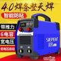 電焊機 寬電壓110v-560v兩用小型雙電壓全自動電焊機直流家用全銅【全館九折】
