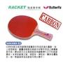 [阿朵] 送球可刷卡 蝴蝶牌Butterfly 負手拍 刀板 NAKAMA S3 S4 S5 S8 S9 S10 桌球拍