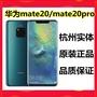 ㊣二手Huawei華為mate20全面屏手機 Mate20pro 曲面手機 mate10