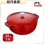 【法國Staub】迴力釘點燉煮鑄鐵鍋24cm(3.6L)