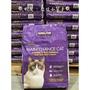 【廷廷小幫手】Kirkland Signature科克蘭 雞肉&米配方乾貓糧  好市多紫包 好市多貓飼料 紫包貓飼料