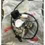 (山葉正廠油品)原廠 RS JOG SWEET CUXI QC 化油器 100  5SK