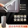 正品松下強磁通用萬能型家用電冰箱門封條磁性密封條膠磁條圈吸條。89929