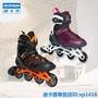迪卡儂成人初學者溜冰鞋男女旱冰鞋專業休閑直排輪滑鞋OXELO-L