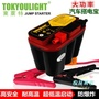 汽車應急電源 汽車應急啟動電源12V備用電源充電寶搭電打火救援捲繞電池T 1色