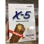 韓國 連線 限定 X5 X-5 巧克力棒 1盒18條 $399 現貨 樂天超市必買 伴手禮