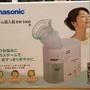 日本原裝 Panasonic蒸氣吸入器EW-6400P潤鼻噴霧機ew6400p