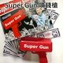 [現貨當日寄出] super Gun 噴錢槍 噴鈔槍 派對噴錢槍 鈔票槍 Super Gun 可噴台幣 桌遊 交換禮物 聖誕節 生日禮物 情人節禮物 噴鈔神器