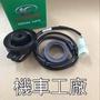 機車工廠 G6-150 ABS 感應 碼表齒輪 碼表線 齒輪 感應齒輪 KYMCO 正廠零件