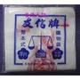 省錢批發[台灣現貨 訂單滿199元上出貨]背心袋 4兩/半斤/1斤~10斤 花袋 購物袋 垃圾袋 清潔袋 市場袋 塑膠袋