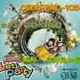 新竹關西-六福村主題樂園門票+野生動物園=550/全日票過年可用免加價板橋中和可面交