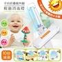 【預購】BabyHouse 愛兒房手持折疊紫外線殺菌消毒燈