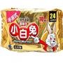 暖暖包*日本進口*【小林製藥】小白兔暖暖包 ~手握式~