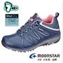 日本Moonstar女款防水透濕戶外4E寬楦健行鞋