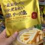 金鈴日本🇯🇵代購 各種商店零食 NATORI 起司條/北海道產魷魚 下酒零食好吃😋