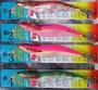 『168樂天市場』挑戰全台最低日本純正DAIWA船釣木蝦 3.75吋