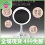 【全新網紅款】 創意隨身LED化妝鏡 燈泡台式帶燈光折疊化妝鏡立式雙面放大可定制