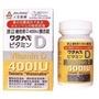 人生製藥 渡邊維他命D膜衣錠 120粒/瓶