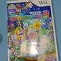 Wii 瑪利歐派對9 中文版