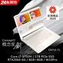 ConceptD CN715-71-71LC(i7-9750H/8GB+8GB/RTX2060-6G/1TB PCIe SSD/W10P/4K UHD)