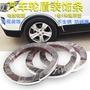 【熱賣】   \n\n\n\n汽車輪眉鍍鉻裝飾條 通用輪弧防擦條 車身改裝帶膠條23mm*5m