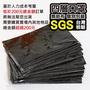 [現貨 天天出] 每片獨立包裝 口罩 嚴選 台灣SGS檢驗 無重金屬 拋棄式 四層口罩 黑口罩 URS 限量5片