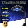 水中騎士 52W 海水燈 6通道調光 日出日落 海缸 珊瑚缸 海水魚缸 LED燈 LPS SPS照明水族夾燈