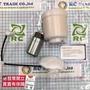 豐田 ALTIS VIOS 電動邦浦 YARIS WISH CAMRY 汽油濾清器 汽油芯 車美仕 RAV4 01