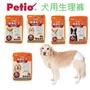日本Petio 老犬介護用紙尿褲2L(12片)/3L(12片)【百分百寵物生活館】