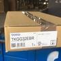 3週左右到TOTO廚房龍頭TKGG32EBS及TKGG32EBR