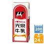 光泉 成份無調整牛奶-全脂乳200ml(24入)x2箱
